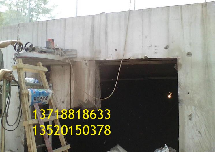 西安市墙体切割绳锯墙体开门洞开窗口工艺简介